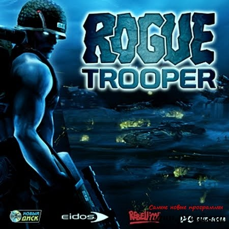 Rogue_Trooper.jpeg