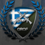 Greek Operation Forces