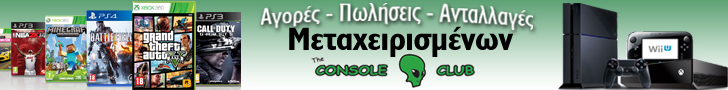 Top Right Banner Ad 728x90 (The Console Club)