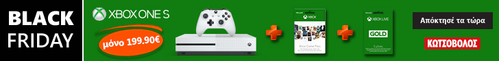 Top Right Banner Ad 728x90 (Microsoft) (3)