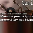 Κωνσταντίνος Ιορδανίδης-Γκάρμπες