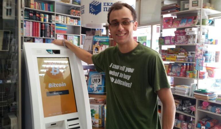 Bitcoin-Greece.jpg