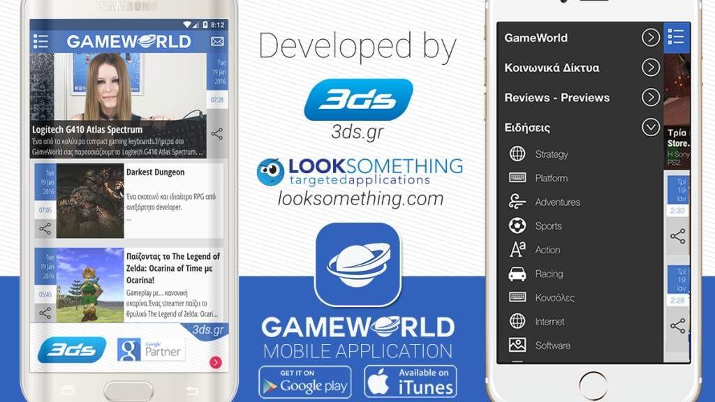 article-gameworld-19-1453384956.jpg
