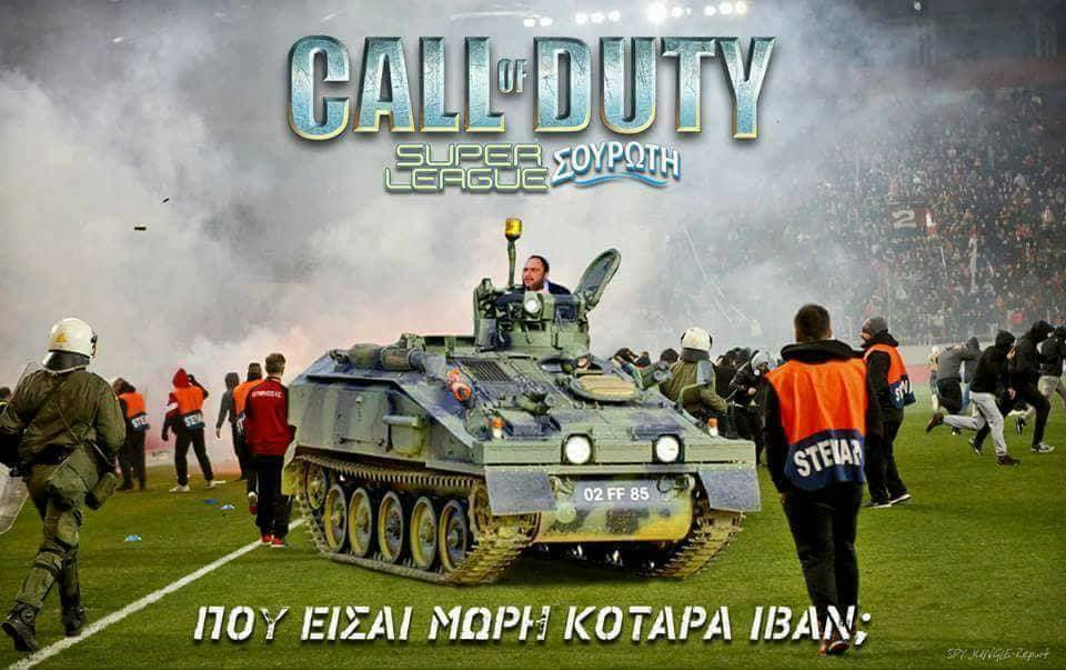 call-of-duty-super-league.jpg