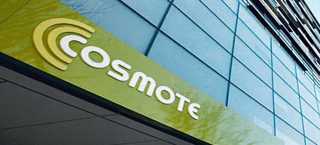 cosmote-logo.jpg