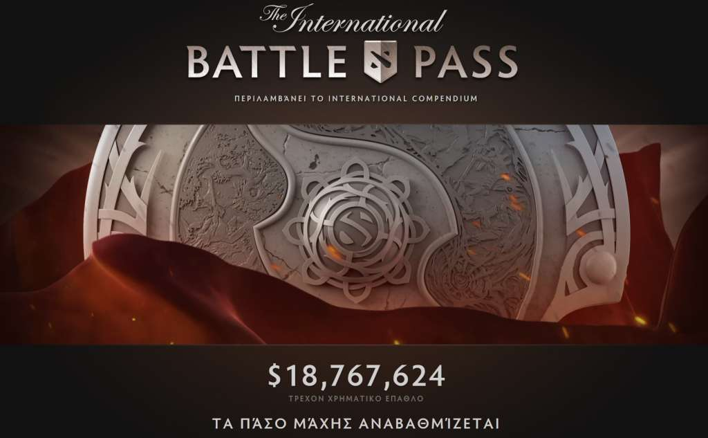 dota-2-the-international-2.jpg