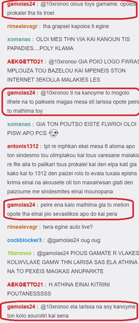gamolas24-2b.jpg