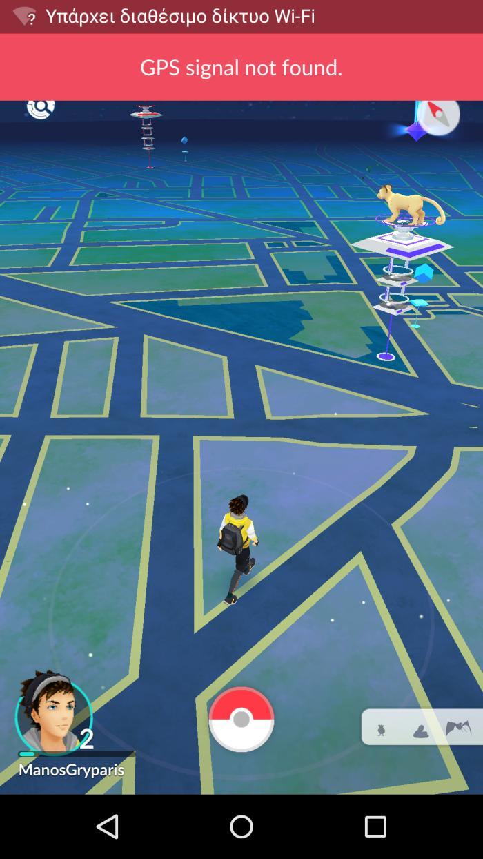 pokemon-go-peristeri-ag-antonios.jpg