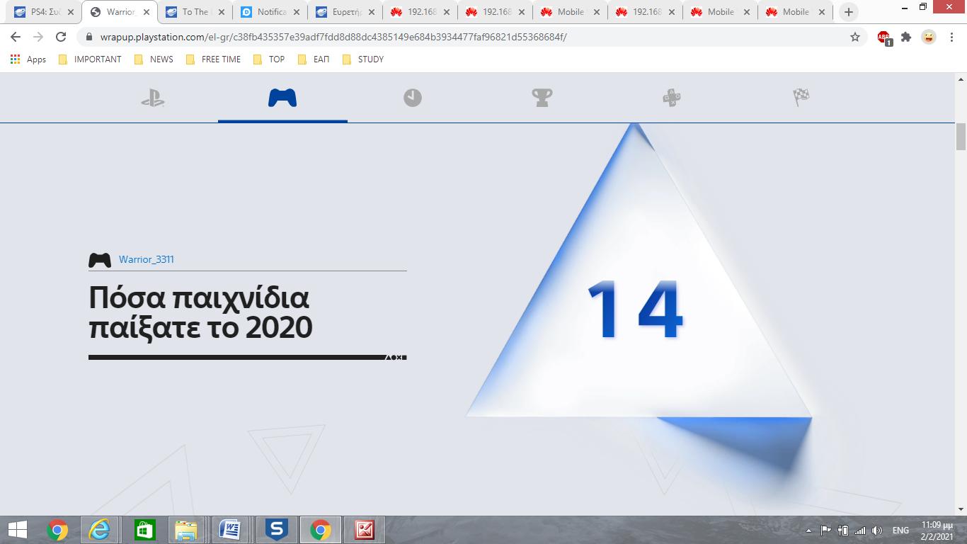 Screenshot81_2021-02-03.png