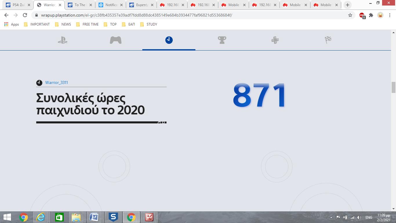 Screenshot82_2021-02-03.png