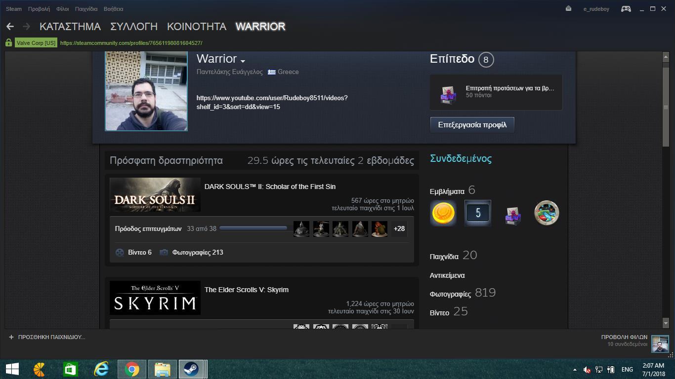 /home/gameworl/public_html/media/kunena/attachments/31768/screenshot009.jpg
