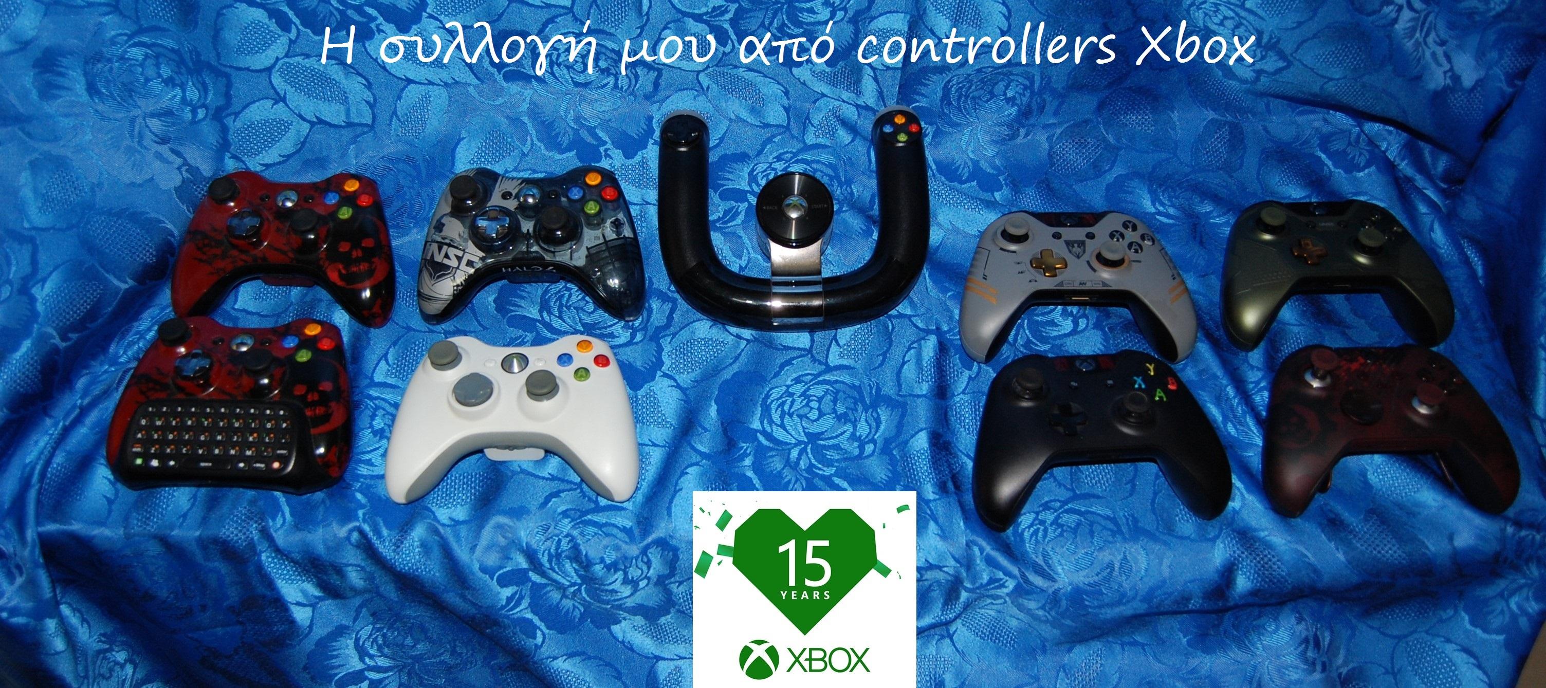 myxboxcontrollers.jpg