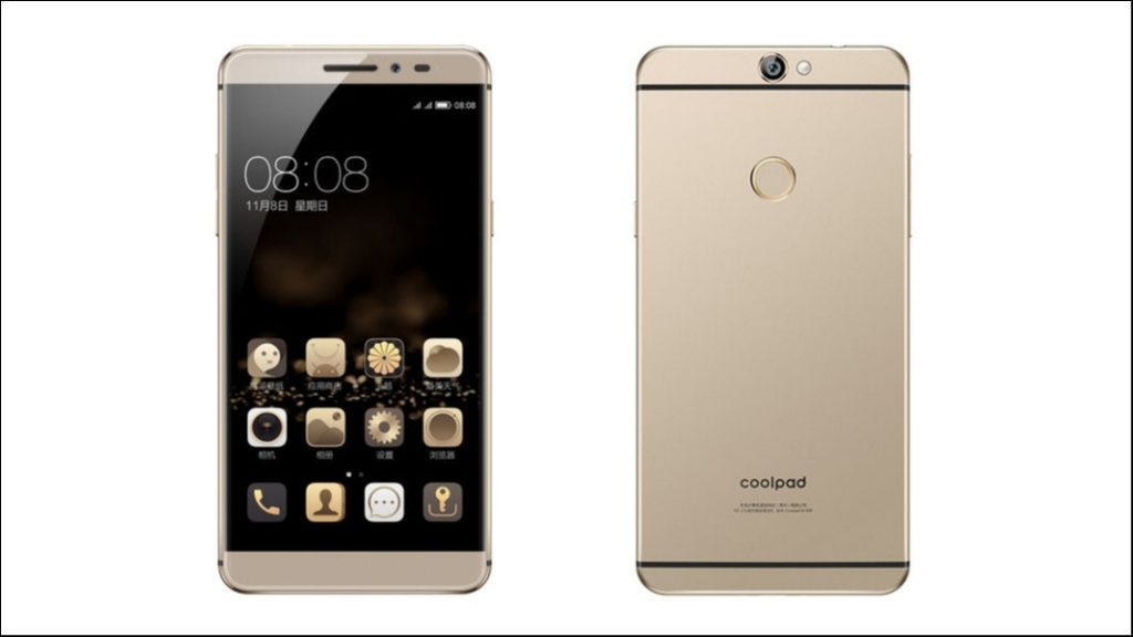 coolpad-max-gold-front-back-86-1495969204.jpg