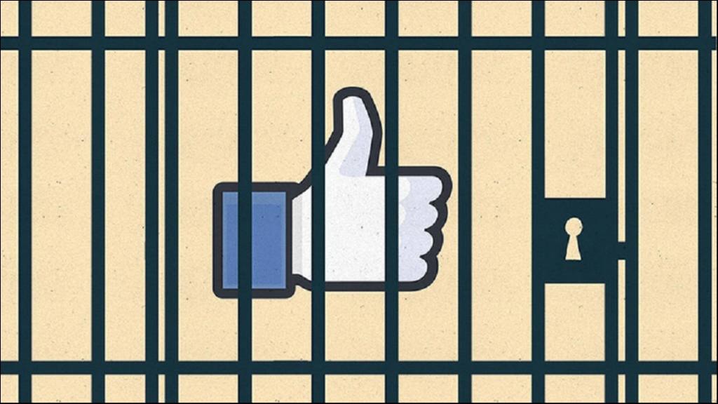 facebook-prostimo-gia-likes-79-1496599469.jpg