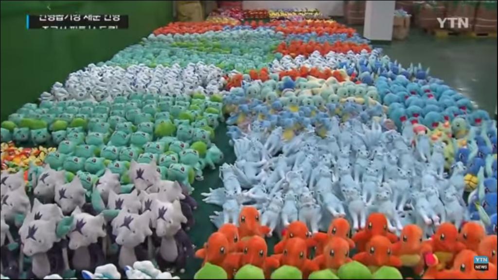 pokemon-plushies-37-1499157179.jpg