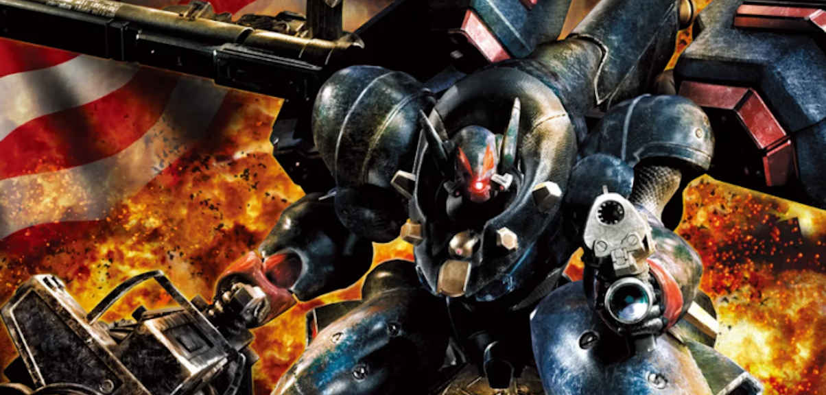 /home/gameworl/public_html/media/kunena/attachments/53373/metal-wold-chaos-xd.jpg