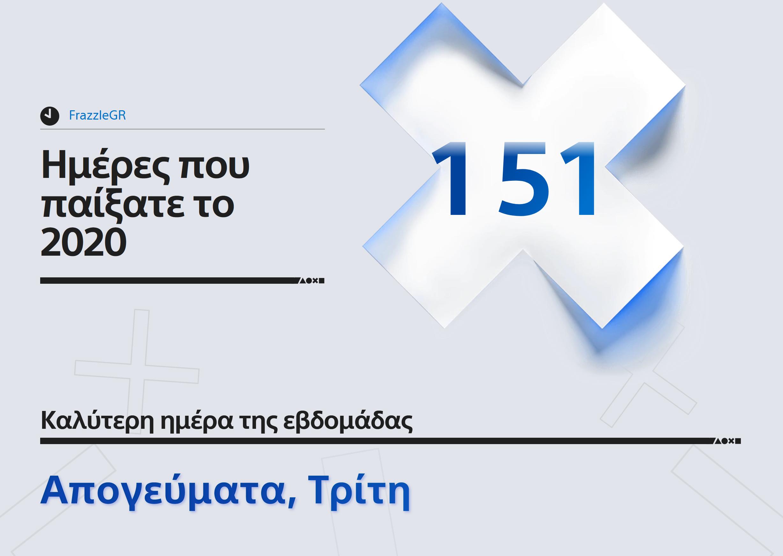 Screenshot_4_2021-02-03.png