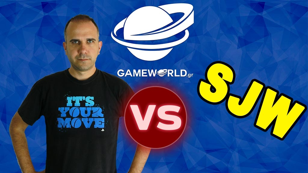 Editorial 21: Οι Social Justice Warriors του Gaming