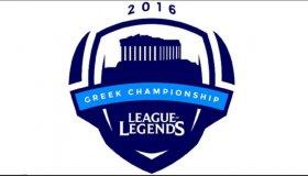 Διαγωνισμός League of Legends Greek Championship
