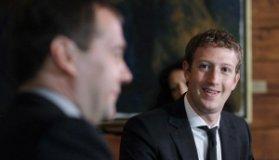 2 δισεκατομμύρια χρήστες το Facebook