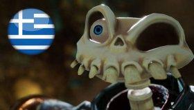 Το MediEvil Remake θα περιλαμβάνει ελληνική μεταγλώττιση και υπότιτλους