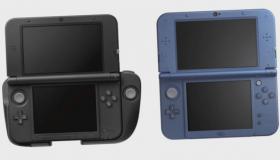 Πιθανή η διακοπή παραγωγής του αρχικού 3DS