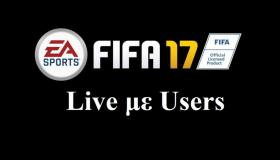 Fifa 17 Live με Users