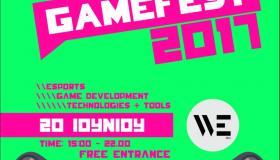 1ο Game Fest Θεσσαλονίκης