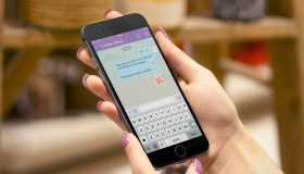 Viber: Δωρεάν κλήσεις προς ελληνικά σταθερά και κινητά