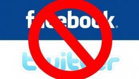 Η Τουρκία απαγορεύει Facebook και Twitter