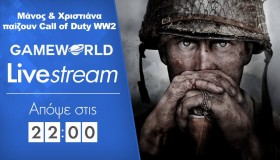 Παίζουμε Call of Duty: World War 2 live