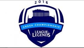 Διαγωνισμός League of Legends Greek Championship: Οι νικητές