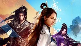swords-of-legends-online