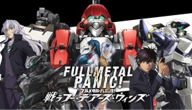 Full Metal Panic! Fight Who Dares Wins