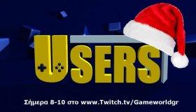Τελευταία εκπομπή Users για το 2014!