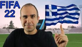 fifa-22-greek-teams-2