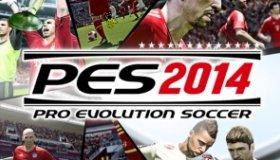 Διαγωνισμός 5 PES 2014 και 20 προσκλήσεων PES League: Οι νικητές