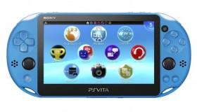 Η παραγωγή του PS Vita στην Ιαπωνία τελειώνει