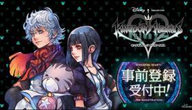 Kingdom Hearts: Union χ