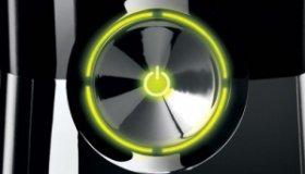 Καλοκαιρινός διαγωνισμός Xbox 360!