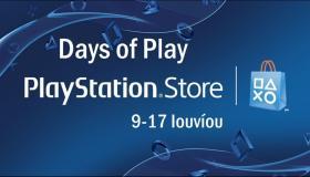 Days of Play από την Sony