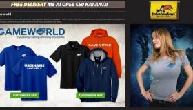 GameWorld t-shirts με λογότυπο και username