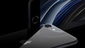 Το νέο iPhone SE