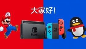 Συνεργασία Tencent και Nintendo