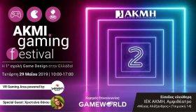 ΑΚΜΗ Gaming Festival 2