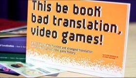 Βιβλίο για τις κακές μεταφράσεις στα games