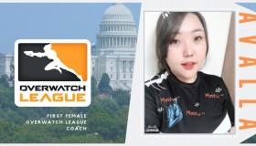 Overwatch League: Η πρώτη γυναίκα coach σε ομάδα eSports