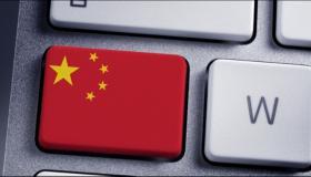 Η Κίνα απαγορεύει το livestream σε 3 sites