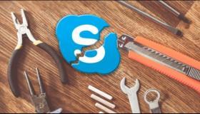 Προβλήματα στη χρήση του Skype