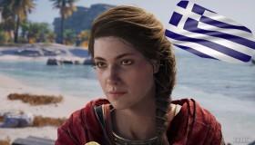 Παίζουμε το Assassin's Creed Odyssey στην Αρχαία Ελλάδα